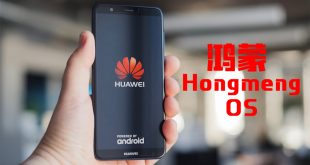 Huawei inscribe en Indecopi su software HongMeng